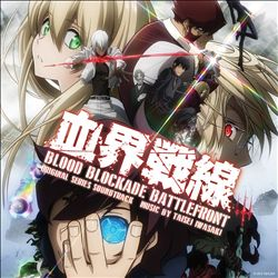 Blood Blockade Battlefront | Dodax.ch