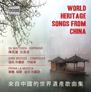 World Heritage Songs from China | Dodax.com