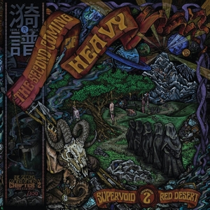 Second Coming of Heavy: Chapter Two | Dodax.fr