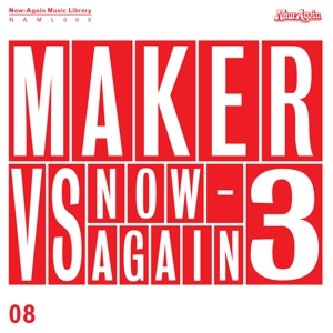 Maker vs. Now-Again 3 | Dodax.at