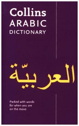 Collins Pocket Arabic Dictionary | Dodax.com