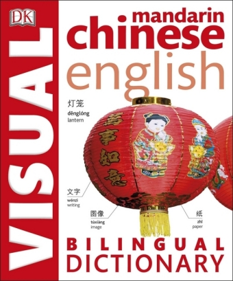 Chinese-English Bilingual Visual Dictionary | Dodax.ch