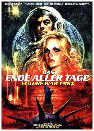 Das Ende aller Tage - Future War 198X, 1 DVD | Dodax.co.uk