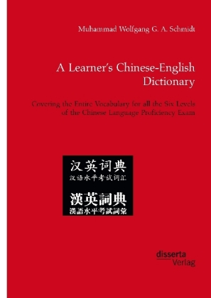 A Learner's Chinese-English Dictionary | Dodax.ch