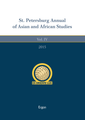 St. Petersburg Annual of Asian and African Studies | Dodax.pl