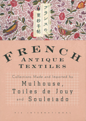French Antique Textiles | Dodax.pl