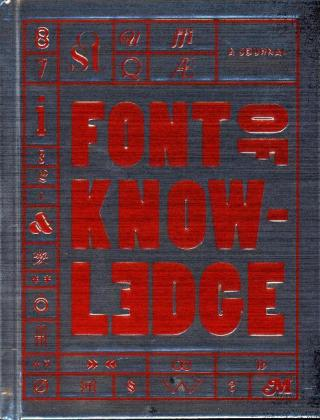 Font of Knowledge | Dodax.pl