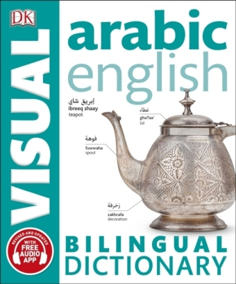 Arabic English Bilingual Visual Dictionary | Dodax.com