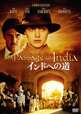 20th Century Fox A Passage to India DVD 2D English | Dodax.co.jp