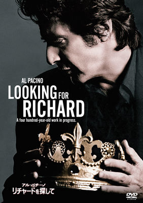 20th Century Fox Looking for Richard DVD English | Dodax.co.uk