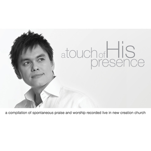 A Touch of His Presence | Dodax.co.uk