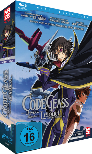 Code Geass: Lelouch of the Rebellion - Blu-ray Gesamtausgabe | Dodax.es