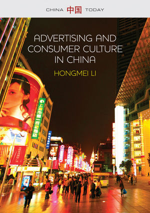 Advertising and Consumer Culture in China | Dodax.pl