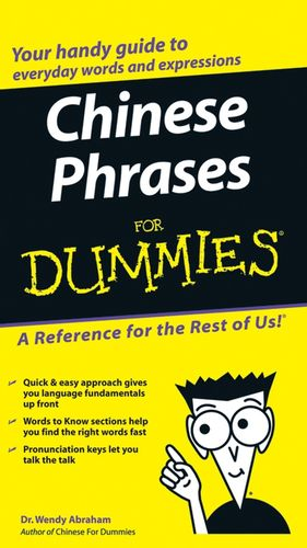 Chinese Phrases For Dummies | Dodax.com