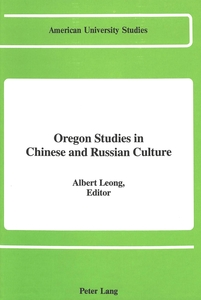 Oregon Studies in Chinese and Russian Culture | Dodax.at