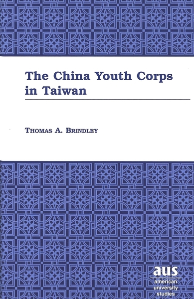The China Youth Corps in Taiwan | Dodax.de