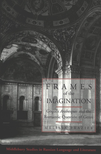 Frames of the Imagination | Dodax.ch