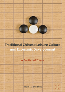 Traditional Chinese Leisure Culture and Economic Development | Dodax.ch