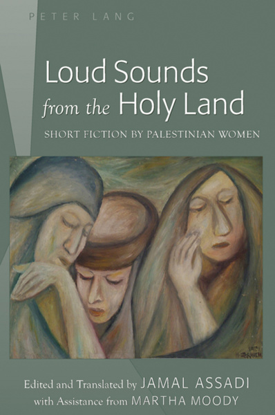 Loud Sounds from the Holy Land | Dodax.de