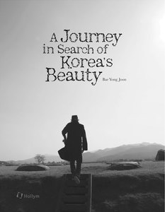 A Journey in Search of Korea's Beauty | Dodax.at