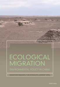 Ecological Migration | Dodax.at