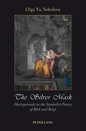 The Silver Mask | Dodax.ch