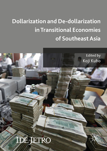 Dollarization and De-dollarization in Transitional Economies of Southeast Asia | Dodax.pl