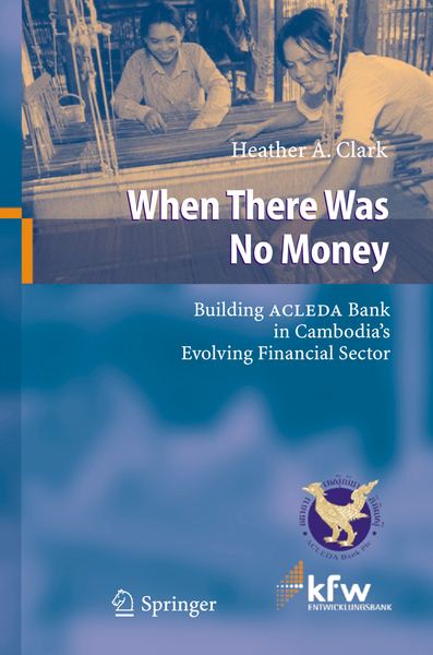 When There Was No Money | Dodax.ch