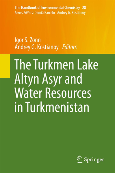 The Turkmen Lake Altyn Asyr and Water Resources in Turkmenistan | Dodax.ch