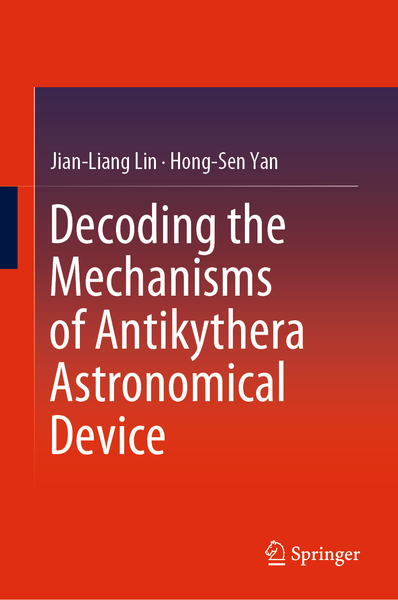 Decoding the Mechanisms of Antikythera Astronomical Device | Dodax.nl