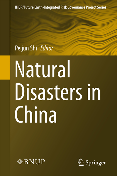 Natural Disasters in China | Dodax.ch