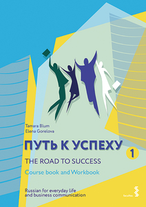 The Road to Success - Russian for everyday life and business communication | Dodax.pl