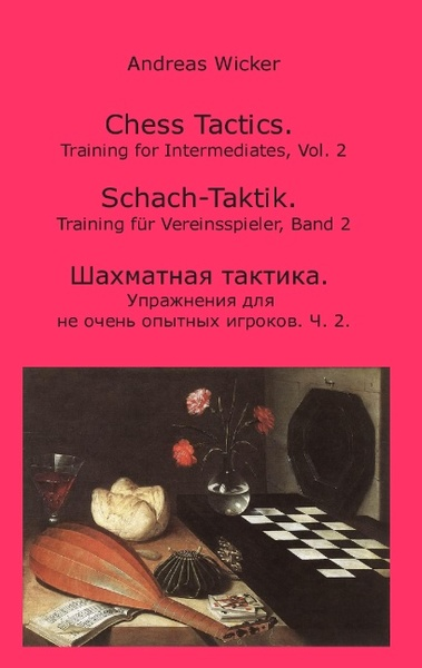 Chess Tactics, Vol. 2 | Dodax.ch