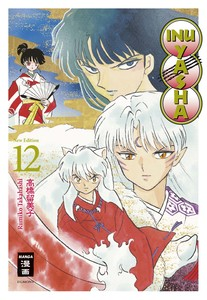Inu Yasha New Edition. Bd.12 | Dodax.de