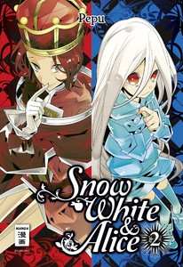 Snow White & Alice 02 | Dodax.com