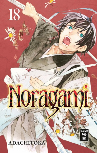 Noragami 18 | Dodax.co.uk