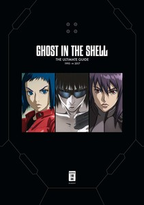 Ghost in the Shell - The Ultimate Guide | Dodax.ch
