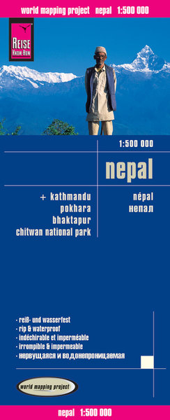 Reise Know-How Landkarte Nepal (1:500.000) | Dodax.at