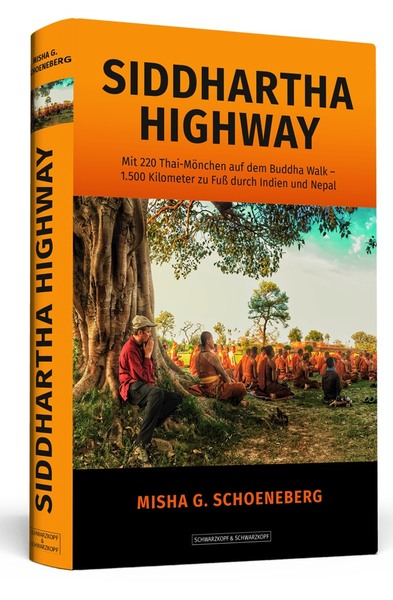 Siddhartha Highway | Dodax.co.jp