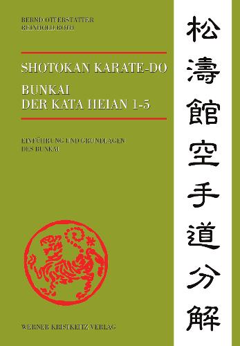 Image of Shotokan Karate-do Bunkai der Kata Heian 1-5