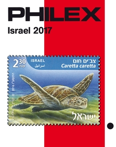 PHILEX Israel 2017 | Dodax.at
