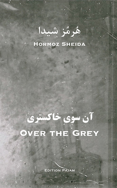Over the Grey | Dodax.com