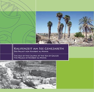 Kalifenzeit am See Genezareth. The Age of the Caliphs at the Sea of Galilee | Dodax.ch