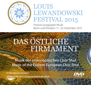 Louis Lewandowski Festival / Louis Lewandowski Festival 2015 | Dodax.co.uk