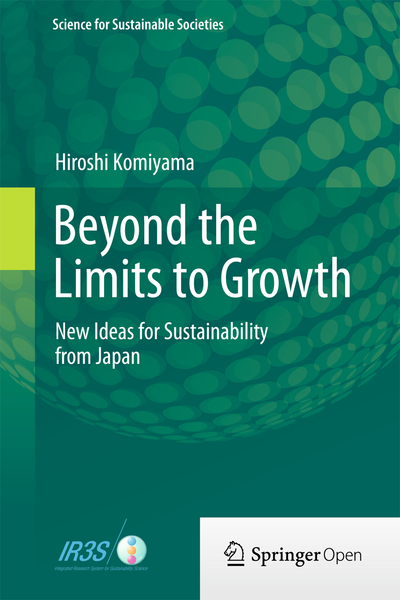Beyond the Limits to Growth | Dodax.ch