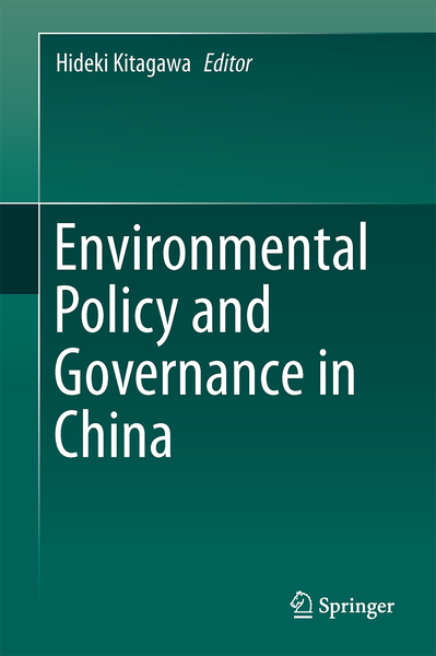 Environmental Policy and Governance in China | Dodax.ch