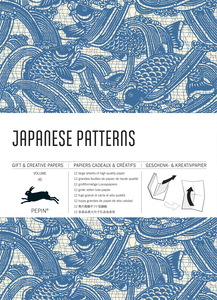 Japanese Patterns. Vol. 40 | Dodax.at