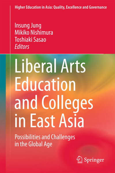 Liberal Arts Education and Colleges in East Asia | Dodax.ch