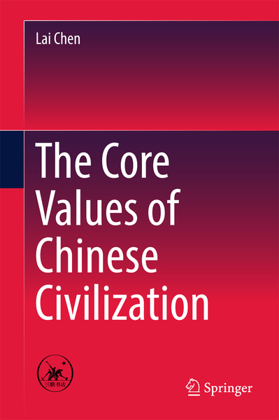 The Core Values of Chinese Civilization | Dodax.ch