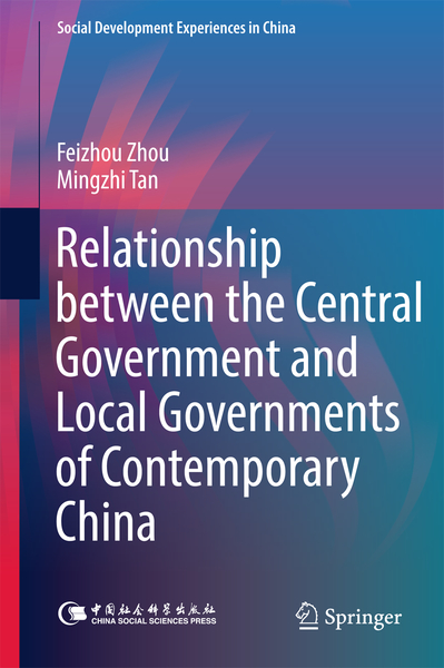 Relationship between the Central Government and Local Governments of Contemporary China | Dodax.ch